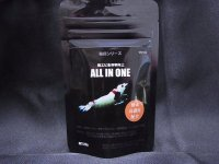 ALL IN ONE 20g-ローキーズ